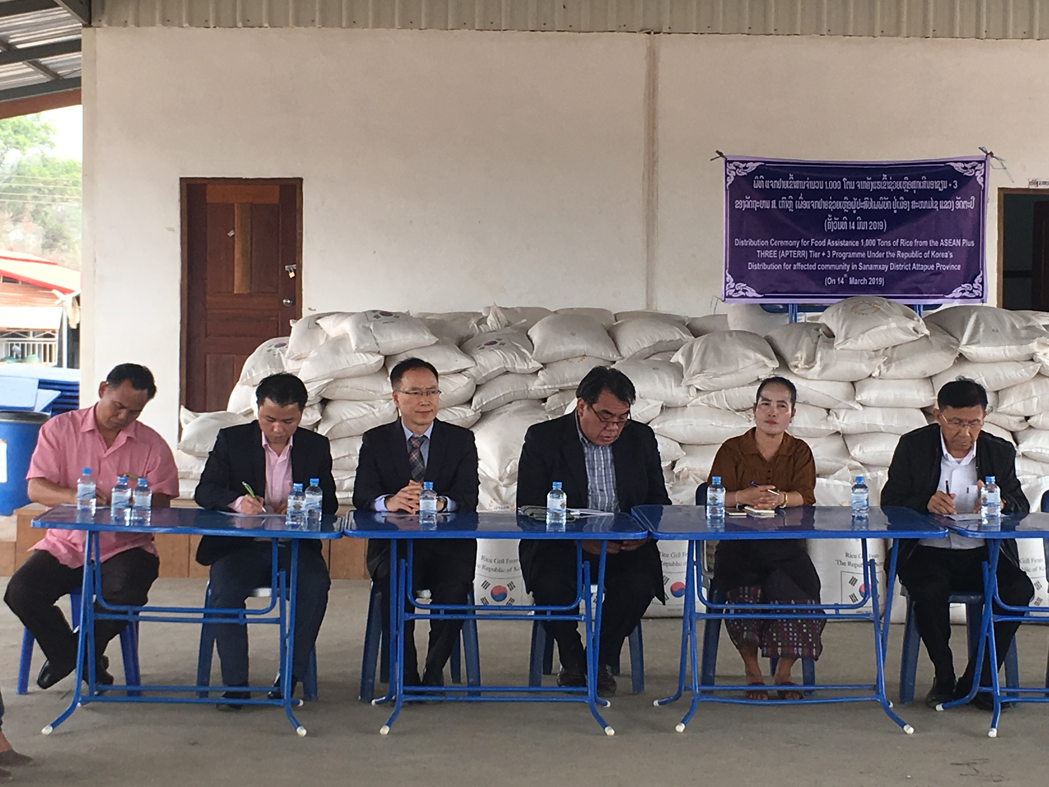 Distribution of Korea's 1,000-MT Rice to Flood-Effected People in
